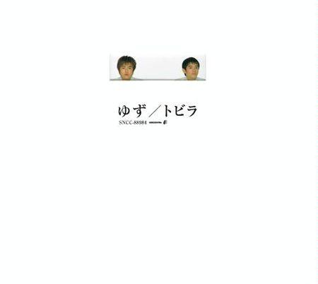 Yuzu - Tobira | Albums | Crownnote